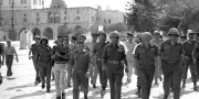 Иерусалим, 1967