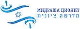 Мидраша Ционит - Международное русскоязычное еврейское сообщество