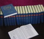 Талмудическая энциклопедия