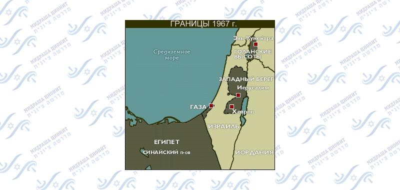 occupied_1967_map-2