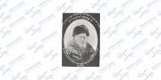 180px-shmuel_salant-090909