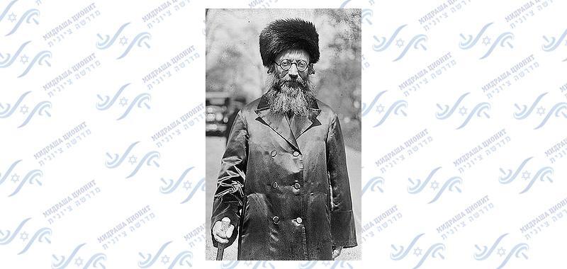 220px-abraham_isaac_kook_1924
