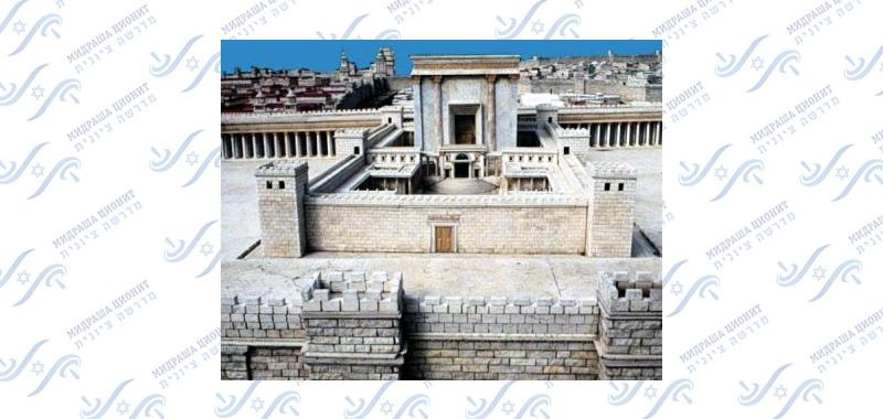 secondtemple-1