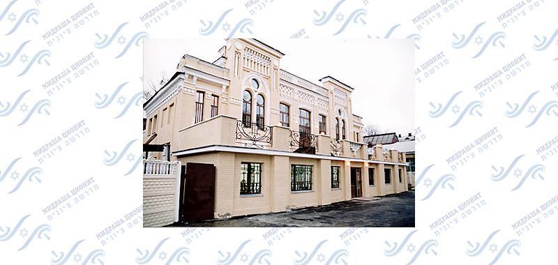 kiev20_galickaya_sinagoga