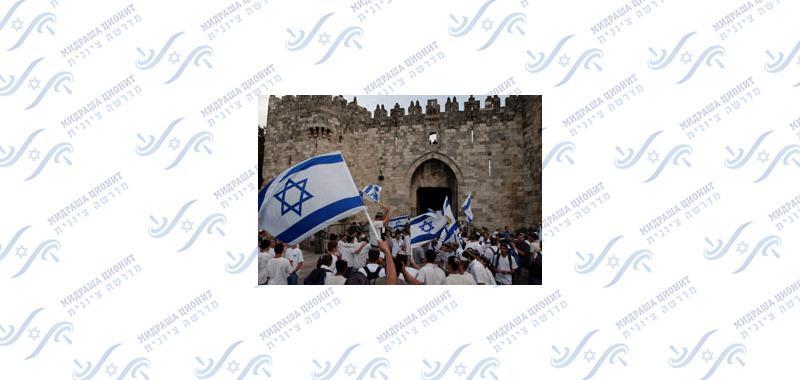 jerusalem-day