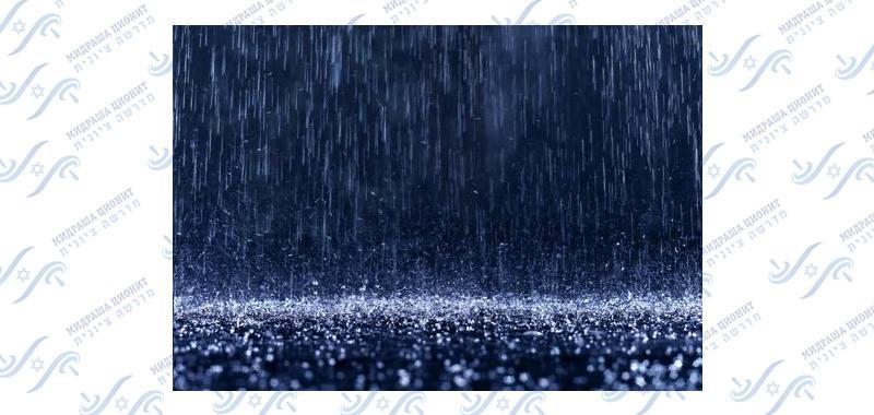 rain(1)