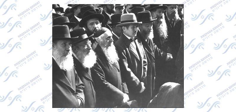 rabbi_02
