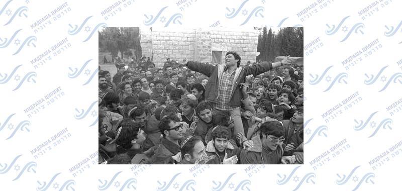 hanan-porat-1975