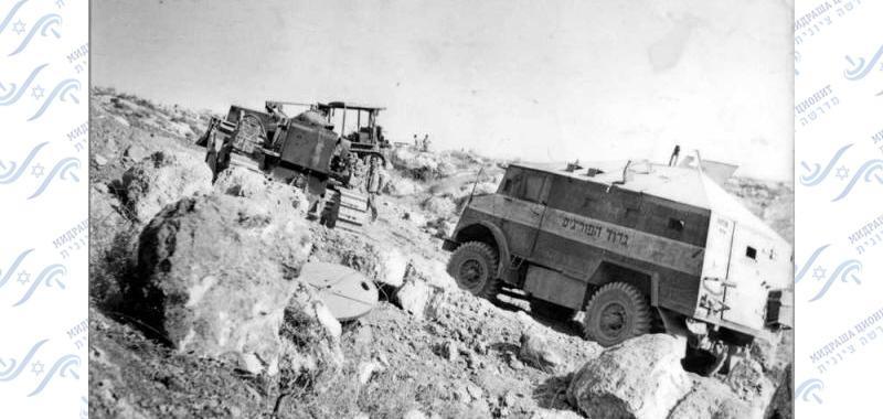 burma_road_jerusalem_1948_1