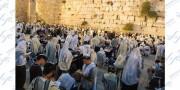 yom-kippur-in-israel