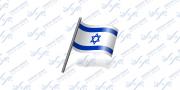israel-flag-3-icon